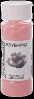 Сухой ароматизатор PELICAN Клубника 150 мл.