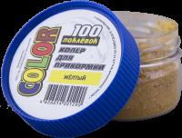 "Краска для прикормки ""100 Поклевок"" Желтая 50 г."