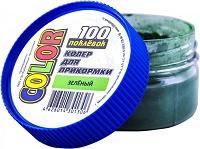 "Краска для прикормки ""100 Поклевок"" Зеленая 50 г"