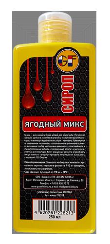 Сироп Ягодный Микс