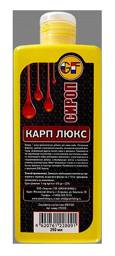 Сироп Карп Люкс