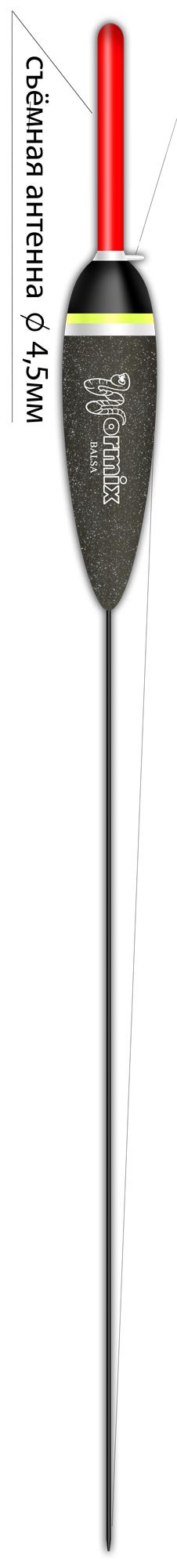 Поплавок Wormix 211 - 2.5 гр под светлячок