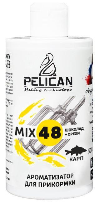 Ароматизатор для прикормки PELICAN MIX 48 Карп шоколад+орехи , 500 мл.