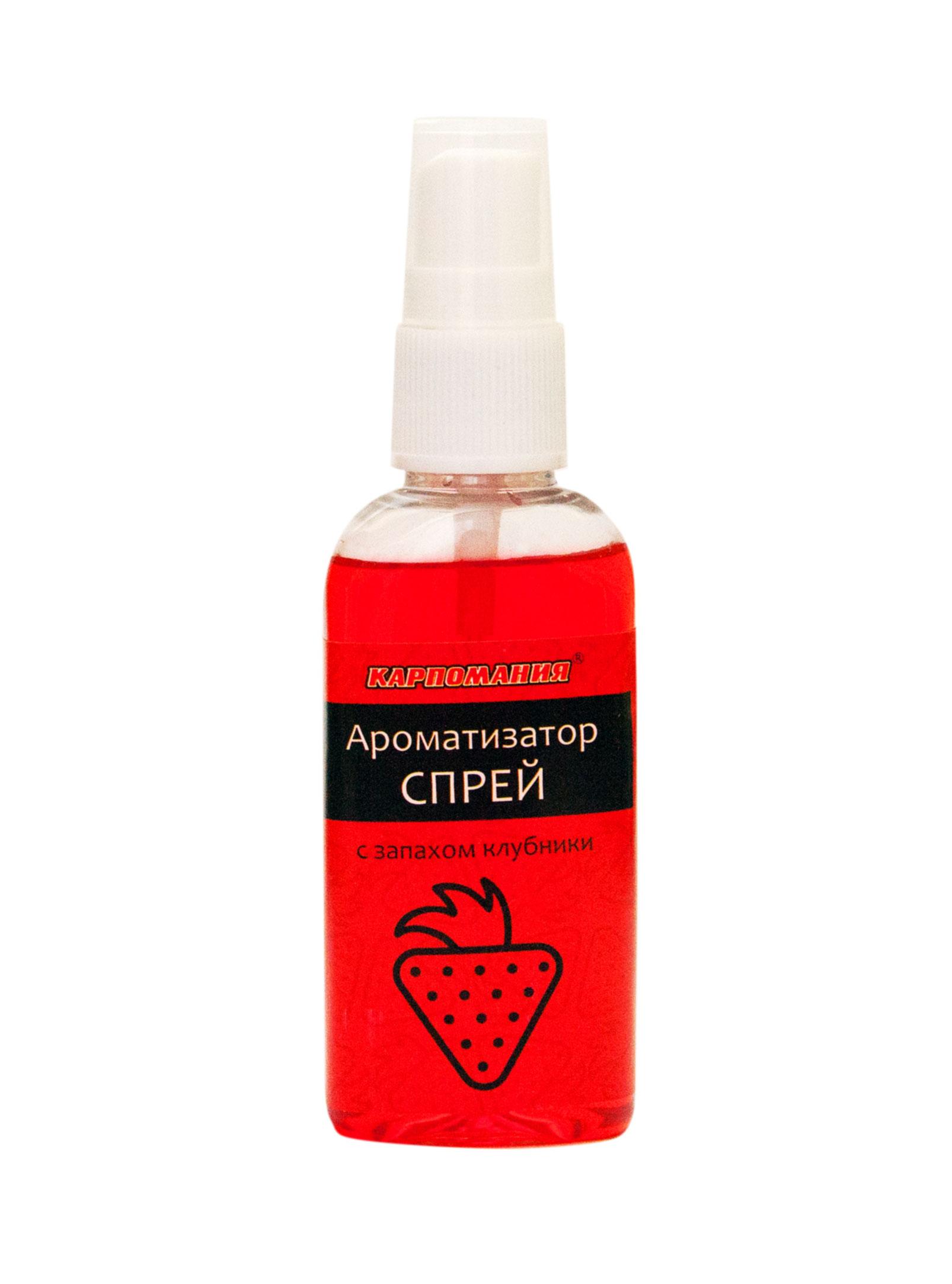 Ароматизатор спрей с запахом клубники
