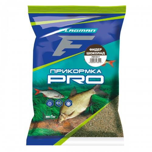 FLAGMAN Прикормка для рыбы PRO Фидер Шоколад 1кг