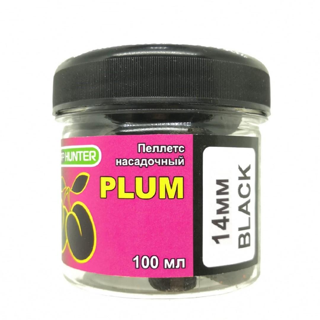 Пеллетс насадочный 14мм Black Halibut Plum (Слива) CarpHunter 100мл