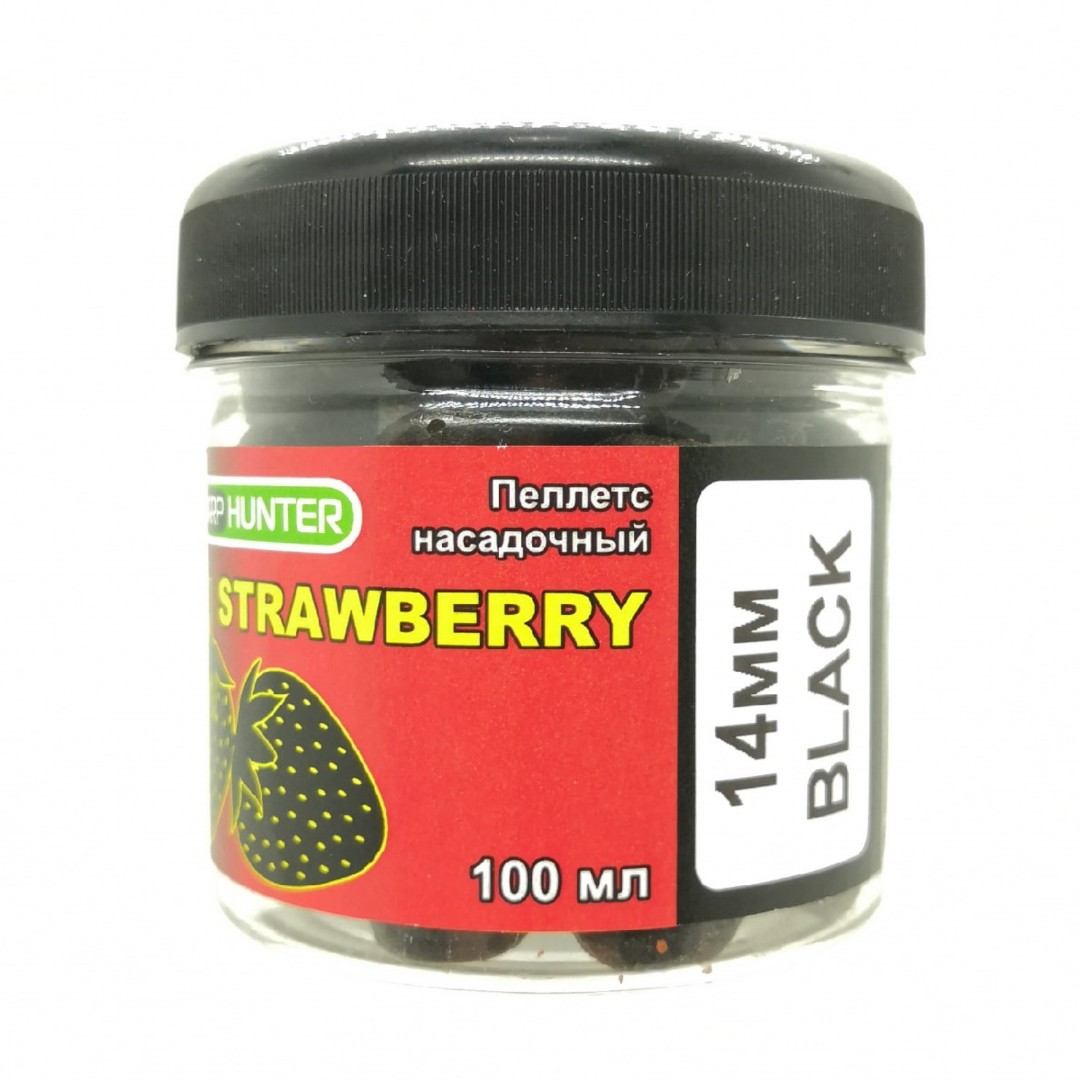 Пеллетс насадочный 14мм Black Halibut Strawberry (Клубника) CarpHunter 100мл
