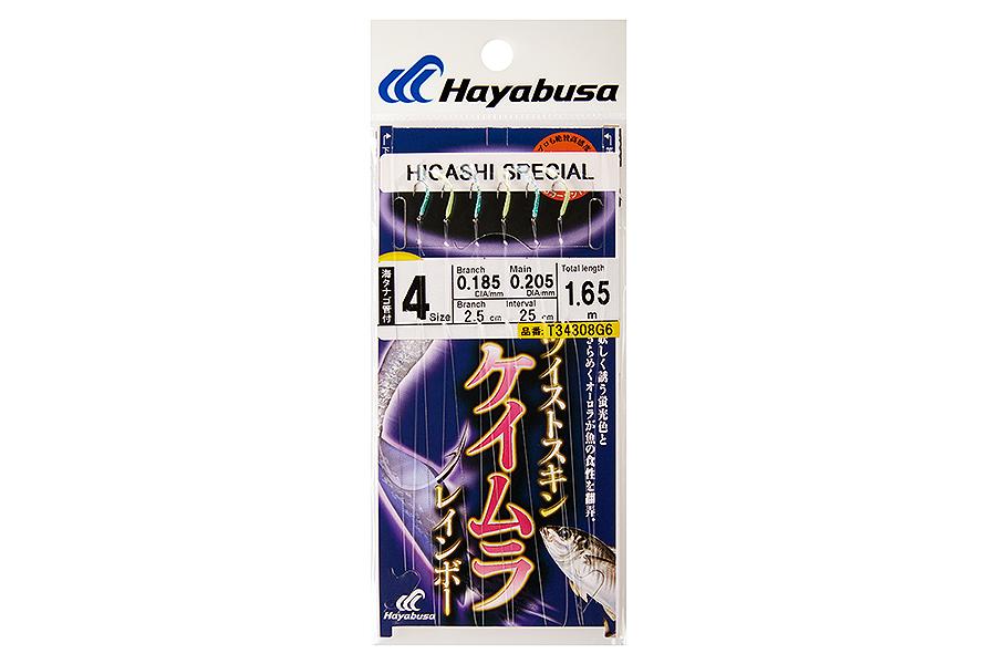 Оснастка HAYABUSA SABIKI G6 #4