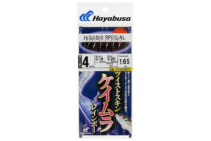 Оснастка HAYABUSA SABIKI E9 #4
