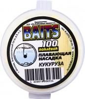 """Пенопластовые шарики """"100 Поклевок"""" Кукуруза"""