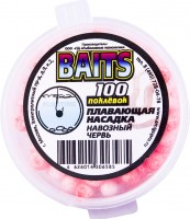 """Пенопластовые шарики """"100 Поклевок"""" Навозный Червь"""