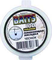 """Пенопластовые шарики """"100 Поклевок"""" Чеснок"""