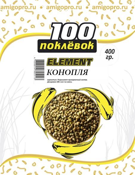 """Seeds """"100 Поклевок"""" Конопля цельная 400 г."""