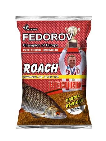 Прикормка ALLVEGA FEDOROV RECORD 1 кг (КРУПНАЯ ПЛОТВА)